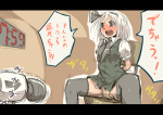 ・魂魄妖夢(東方)・後ろ手、強制股開き・